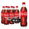 (2 pack) Coca-Cola Soda Soft Drink, 16.9 fl oz, 6 Pack